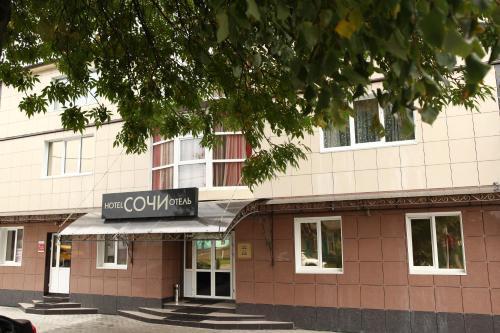 Sochi Hotel, Bryansk