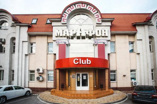 Hotel Maraphon, Lipetsk