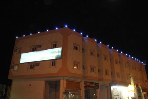 Lavina Hotel Apartments,