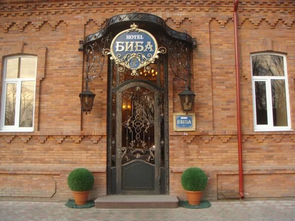 Biba Hotel, Maykop