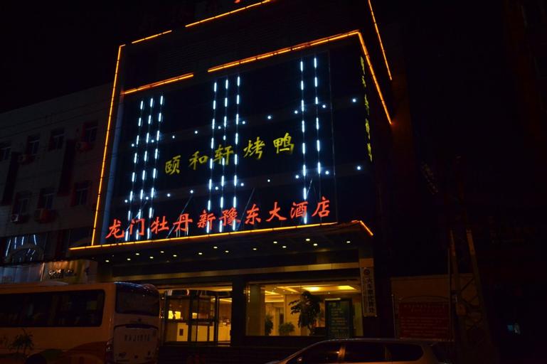 Longmen Peony Xinyudong Hotel, Luoyang