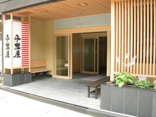 Hiranoya, Takayama