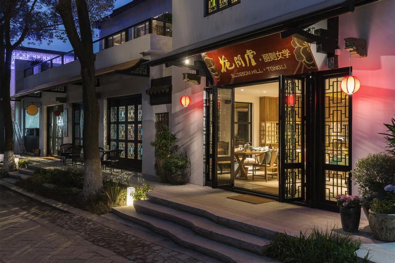 Blossom Hill Inn Suzhou Tongli Lize, Suzhou
