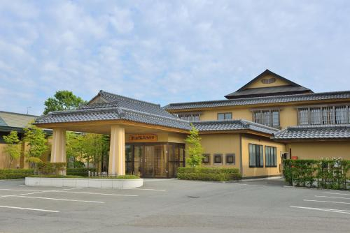 Akita Onsen Plaza, Akita