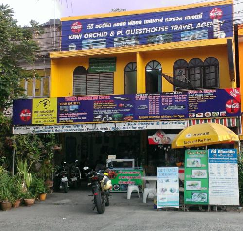 Kiwi Orchid & PL Guesthouse, Muang Ranong