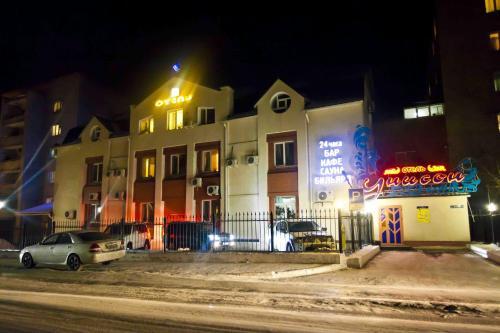 Unison Hotel, Chitinskiy rayon