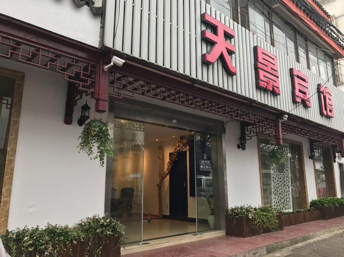 TIANJING HOTEL, Suzhou
