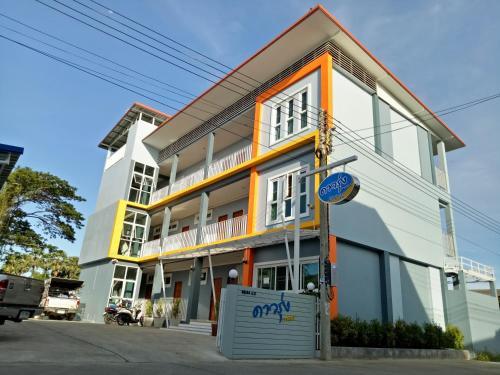 Dowrung Place, Muang Phetchaburi