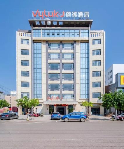 Vyluk Hotel Jianshui Gucheng, Honghe Hani and Yi
