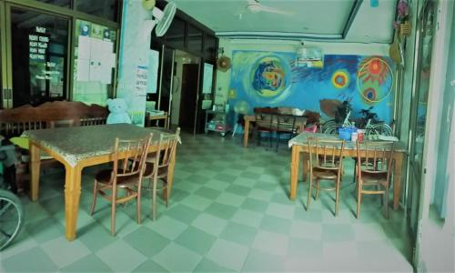 Residence House, Muang Trat