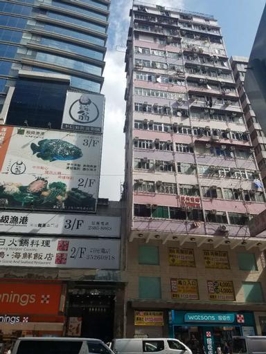 Hk Nathan House, Yau Tsim Mong