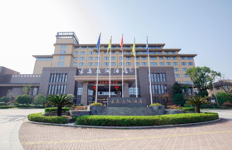 Qiandao Lake Pearl Peninsula Hotel, Hangzhou
