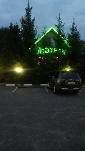Motel Veretenino, Zheleznogorskiy rayon