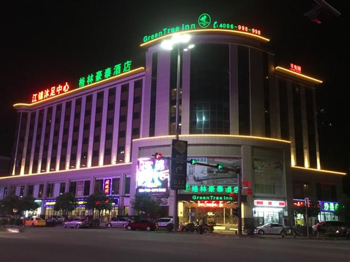 GreenTree Inn Zhongshan Fusha Town Hotel, Zhongshan