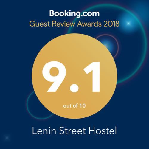 Lenin Street Hostel,