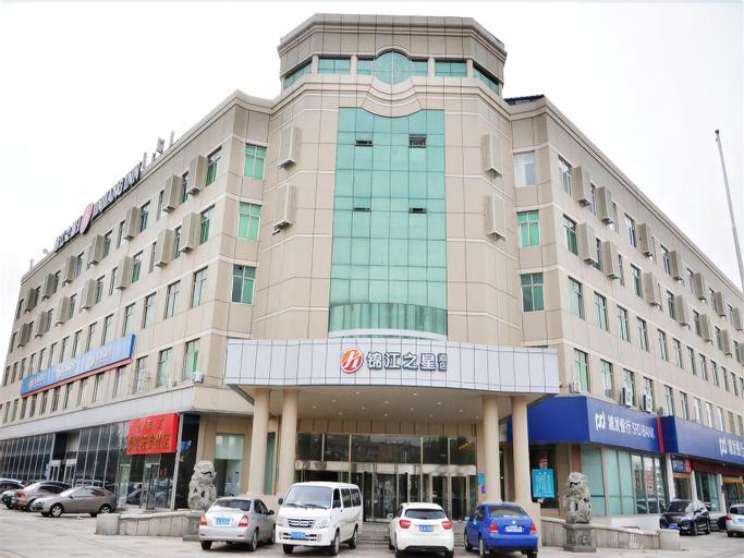 JINJIANG INN SELEC CHANGCHUN YIQI DONGFENG S REE BRANCH, Changchun