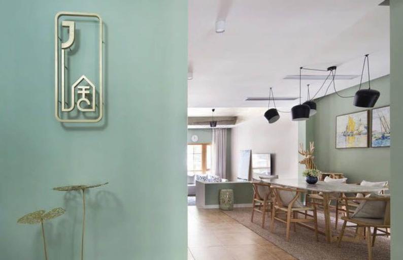 JHeim · Court Villa, Shanghai