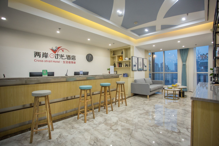 Time Hotel River Crossed, Chongqing