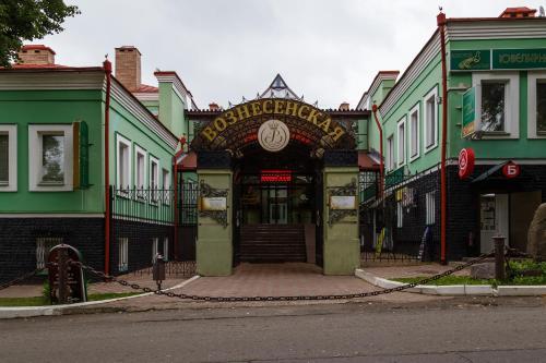 Hotel Voznesenskaya, Uglichskiy rayon