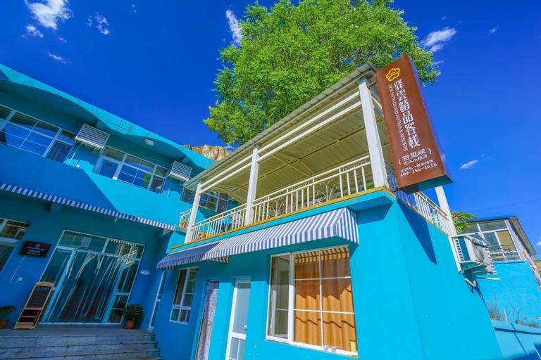 Yiyun Botique Inn Yesanpo Art Town, Baoding