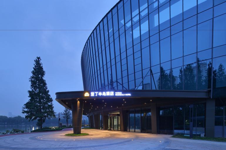 Yading Peninsula Hotel, Luoyang