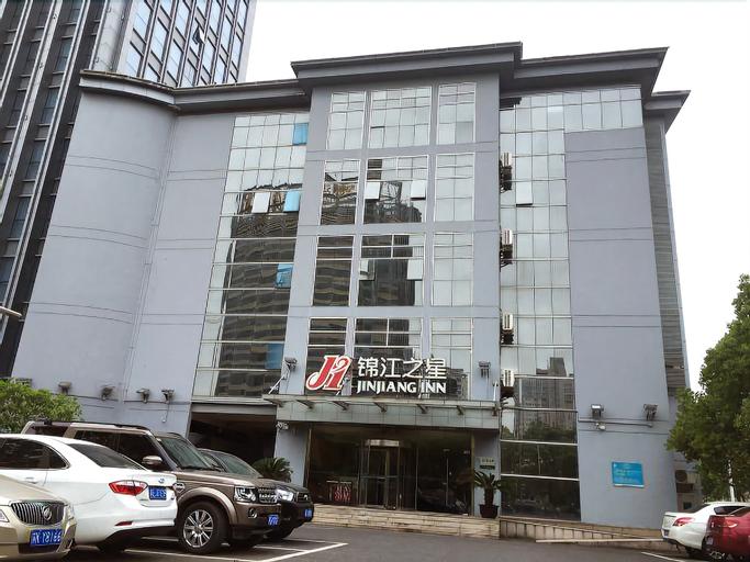 Jinjiang Inn Taicang Shanghai Lu, Suzhou
