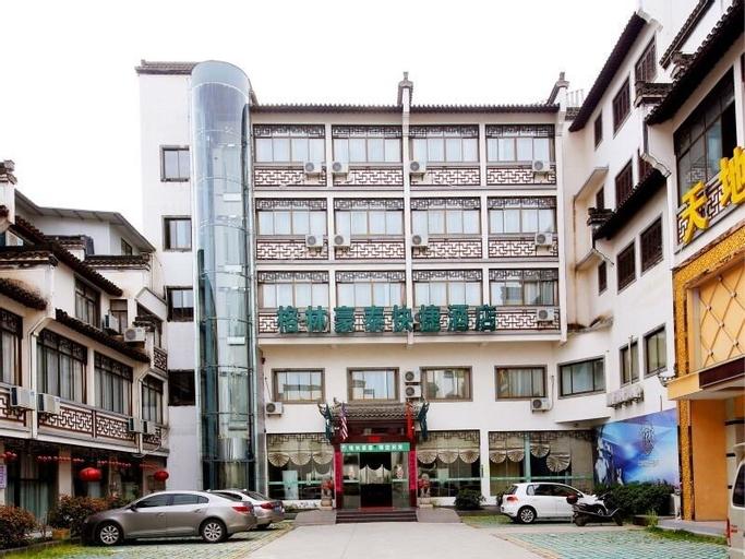 GreenTree Inn Huangshan She Town Paifangqun New Bus Terminal Station E, Huangshan