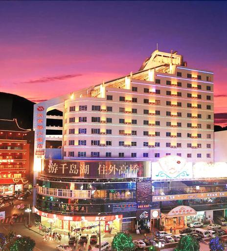 Hangzhou Qiandaohu Waigaoqiao Hotel, Hangzhou