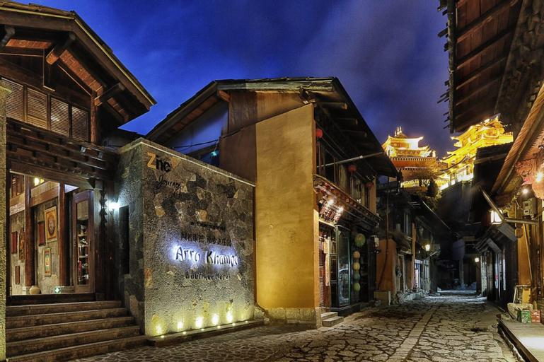 Arro Khampa Hotel Resort Shangri-la, Dêqên Tibetan