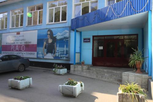 Economy Hotel Dinamo, Lipetsk