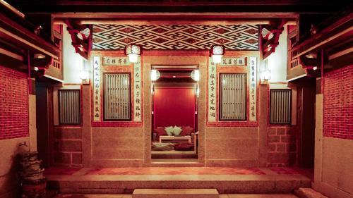 Beishan Old Western Style Hostel, Kinmen