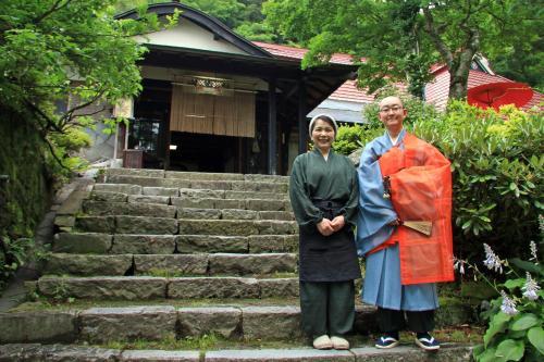 Shukubo Kansho-in Temple Sanrakuso, Daisen