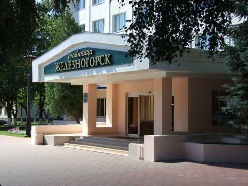 Hotel Zheleznogorsk, Zheleznogorskiy rayon