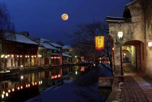Jinghang Holiday Guesthouse, Huzhou
