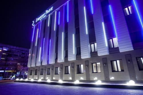 Renion Park Hotel, Almaty (Alma-Ata)