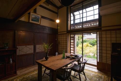 Noka Minshuku Sanzen, Tōkamachi