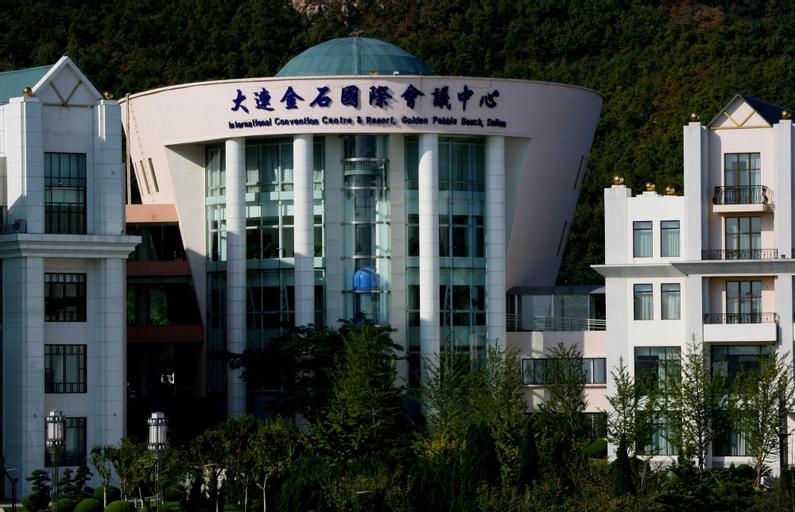 Golden Pebble International Convention Centre & Resort, Dalian