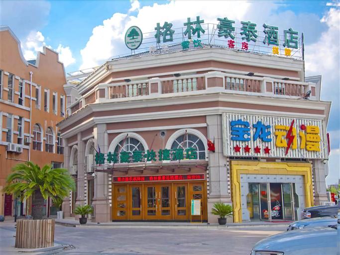 Greentree Inn Suzhou Taicang Baolong Square Express Hotel, Suzhou