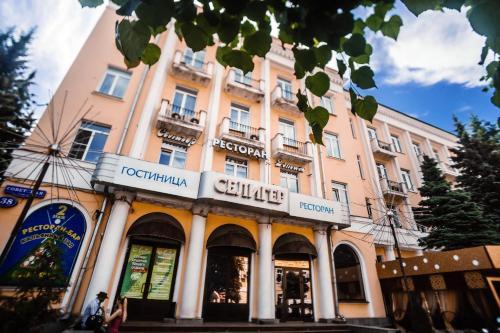 Seliger Hotel, Tver'