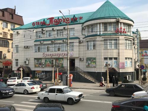 TARKHO, Makhachkala gorsovet