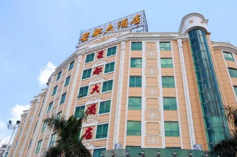 Shishi Xing Du Hua Du Hotel, Quanzhou