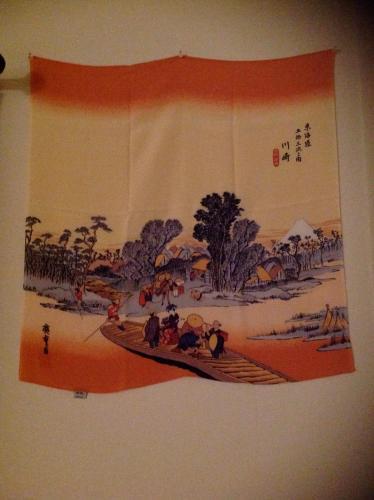 8-17 Nomura Motomachi - House / Vacation STAY 1893, Hirakata