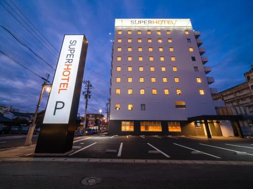 Super Hotel Echizen Takefu, Echizen City