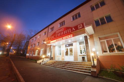 Hotel Vyazma, Vyazemskiy rayon