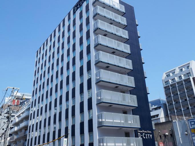DAIWA ROYAL HOTEL D-CITY Osaka Shin Umeda, Osaka