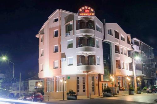 Hotel Ilinden,