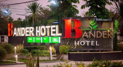 BANDER HOTEL, Phu Khieo