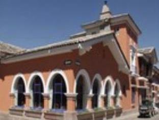 DM Hoteles Ayacucho, Huamanga