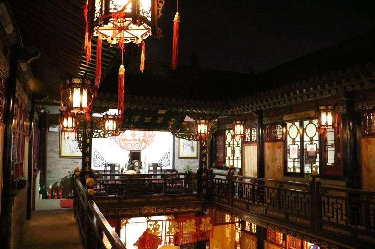 Pingyao Dechangyuan Inn, Jinzhong