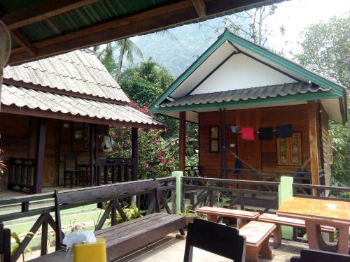 SuanPhao Guesthouse, Ngoi